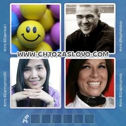 Ответ на уровень 3: улыбка