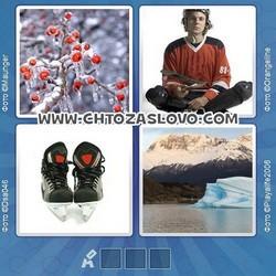 Ответ на уровень 52: лед