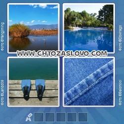Ответ на уровень 142: синий