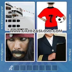 Ответ на уровень 151: капитан