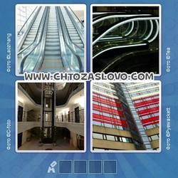 Ответ на уровень 180: этаж