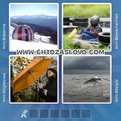 Ответ на уровень 223: погода