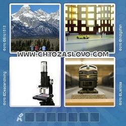 Ответ на уровень 253: масштаб