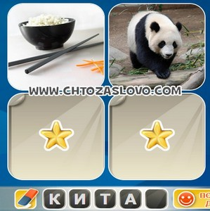 Ответ: Китай