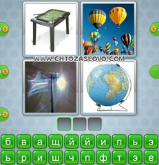 Ответ: шар