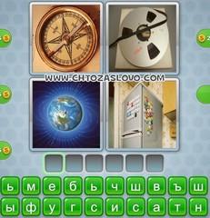 Ответ: магнит