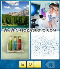 Ответ: бор