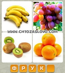 Ответ: фрукт