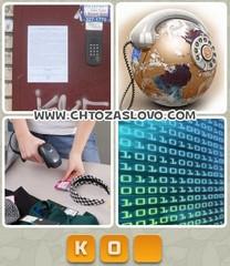 Ответ: код