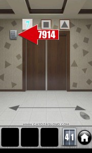 100 дверей 2013 41 уровень