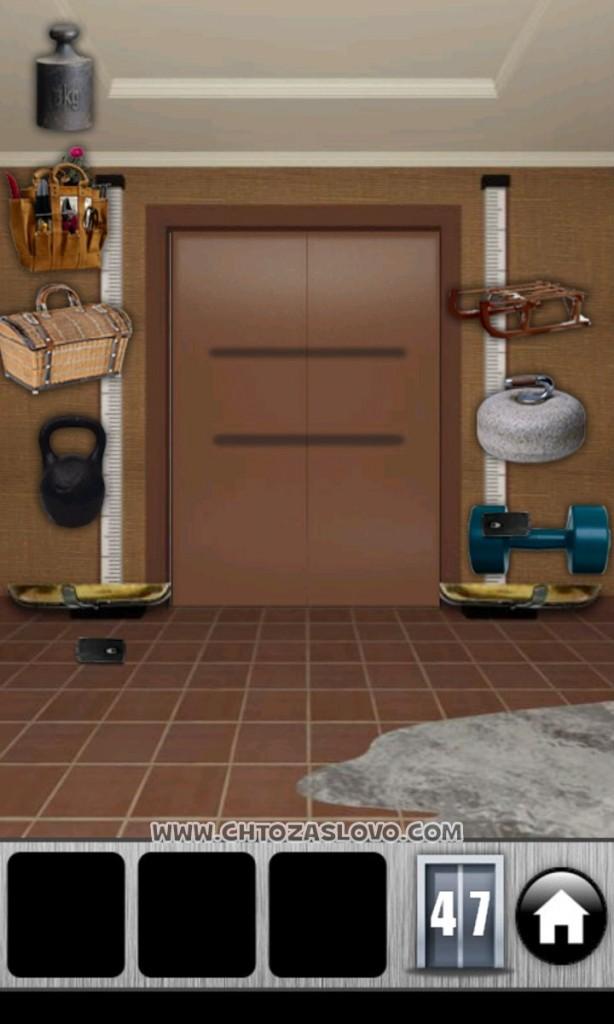 дизайн внешнего прохождения игры 100 дверей 2013 года