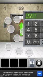 100 дверей побег 54 уровень