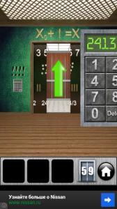 100 дверей побег 59 уровень