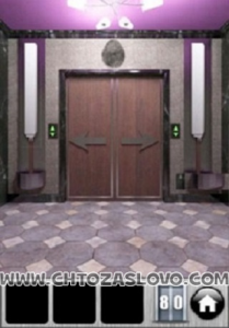 100 дверей 2013 80 уровень