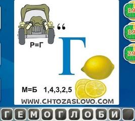 Ответ: гемоглобин