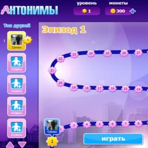 antonimy-vkontakte
