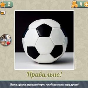 Ответы к игре Словария Вконтакте