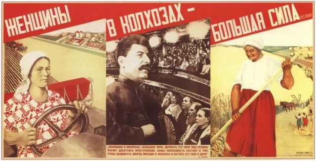 Вспомни СССР (Одноклассники)