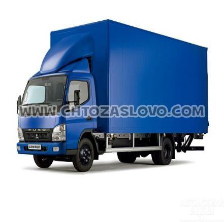 Ответ: фургон