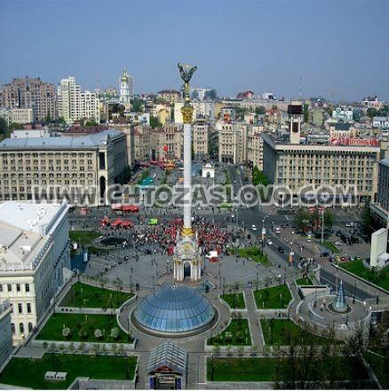 Ответ: Киев