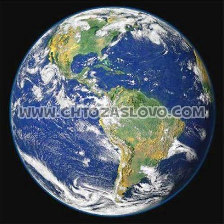 Ответ: планета