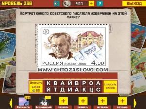 Ответ: Твардовский