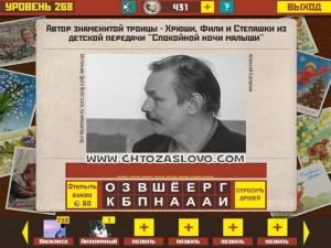 Ответ: Шинкарев
