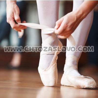Ответ: балет
