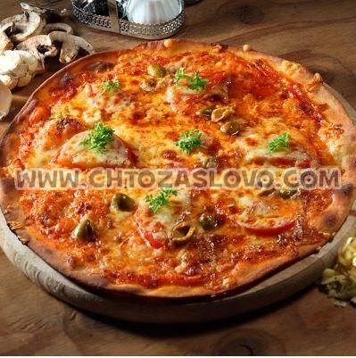 Ответ: пицца