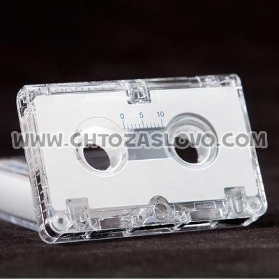 Ответ: кассета
