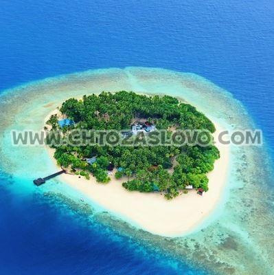 Ответ: остров