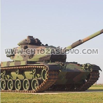Ответ: танк