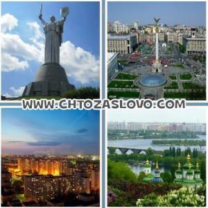 Угадай город Вконтакте