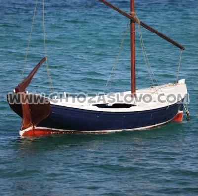 Ответ: лодка