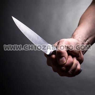 Ответ: нож