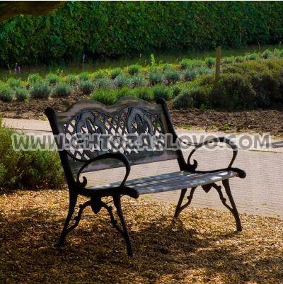 Ответ: скамейка
