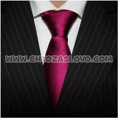 Ответ: галстук
