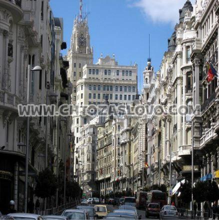 Ответ: Мадрид