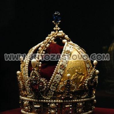 Ответ: корона
