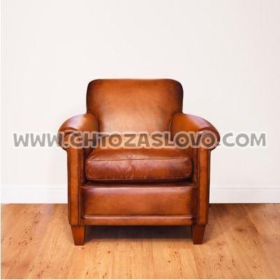 Ответ: кресло