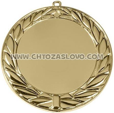 Ответ: медаль