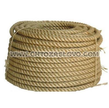 Ответ: верёвка