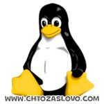 Ответ: linux