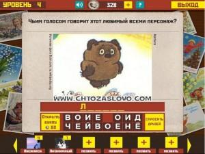 Ответ: Леонов