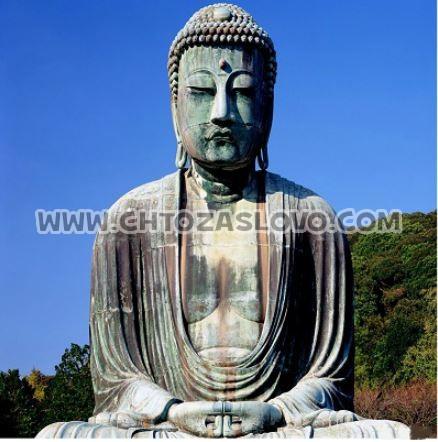 Ответ: Будда