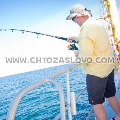 Ответ: рыбалка