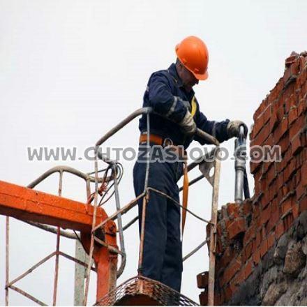 Ответ: строитель