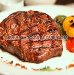 Ответ: мясо
