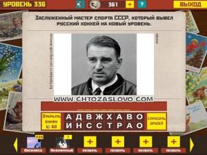 Ответ: Тарасов