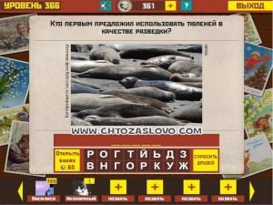 Ответ: Дуров